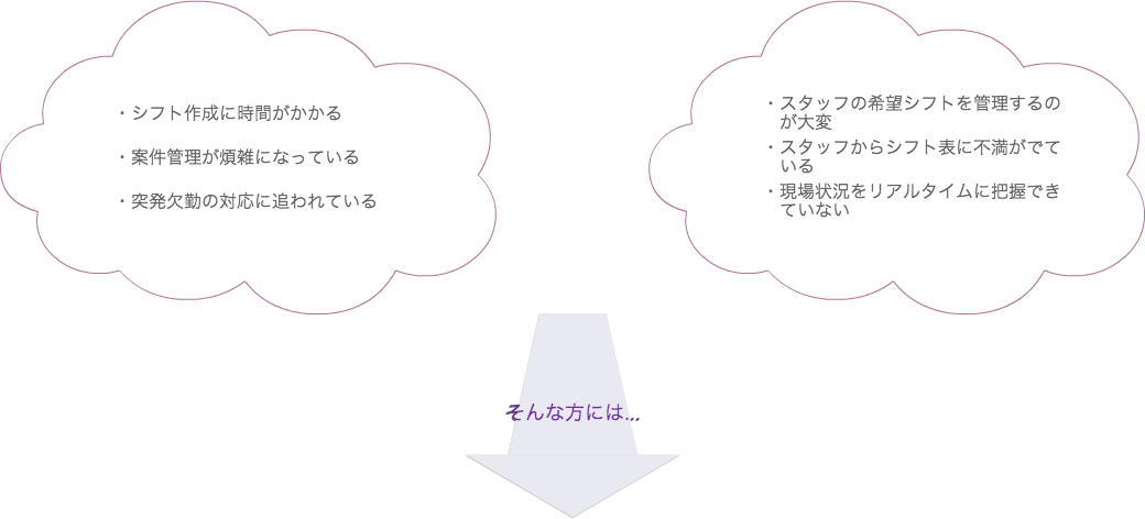 作業用 (83)